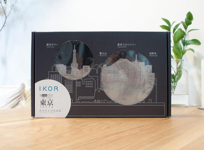 IKOR東京パッケージ