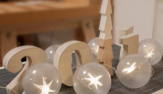ウチのクリスマスデコレーションとアクタスのセールとマルバルスカス