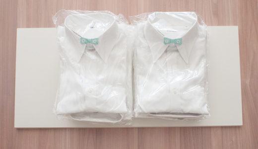 【衣替え】シーズンオフのワイシャツを省スペースで保管&収納したい