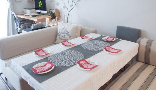 ホームパーティの取り皿問題とテーブルコーディネイトに役立つアイテム
