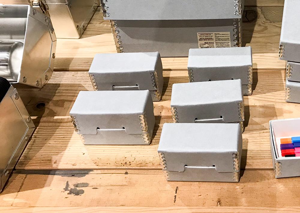 無印良品 フラップ名刺サイズの箱