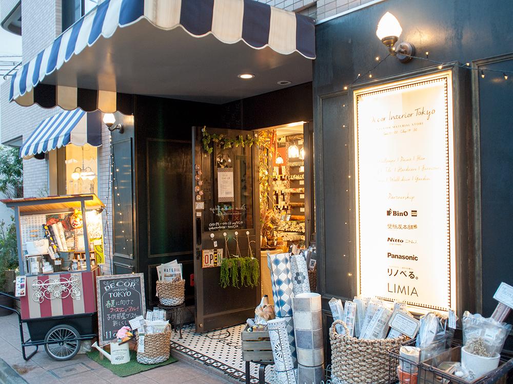 デコール東京の店舗画像
