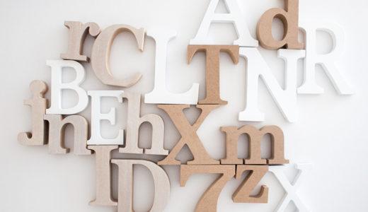 DIY!100均アルファベットオブジェにミルクペイントを薄く塗るの巻