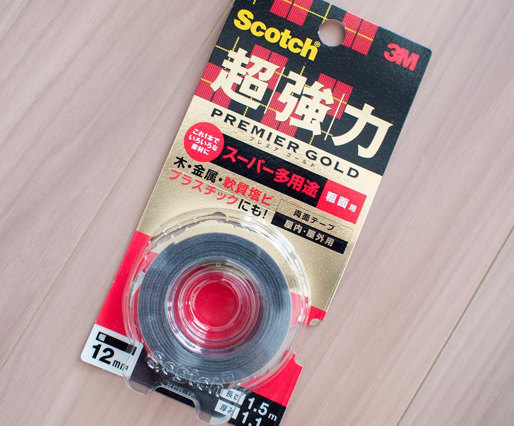超強力両面テープ スコッチ