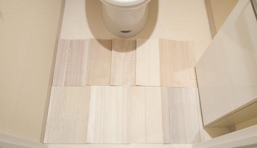 DIY!初心者が1人でトイレのクッションフロアを貼った感想