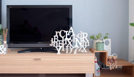 DIY!100均アルファベットで作る壁掛けオブジェ。作り方や失敗談など
