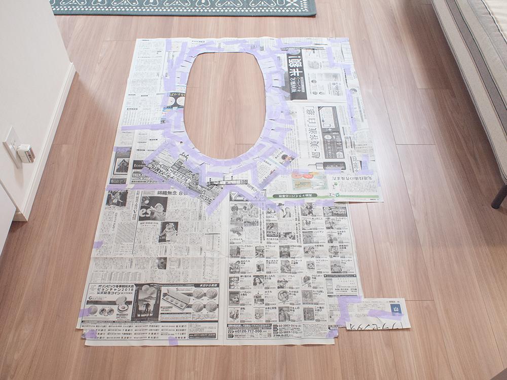 トイレの型紙