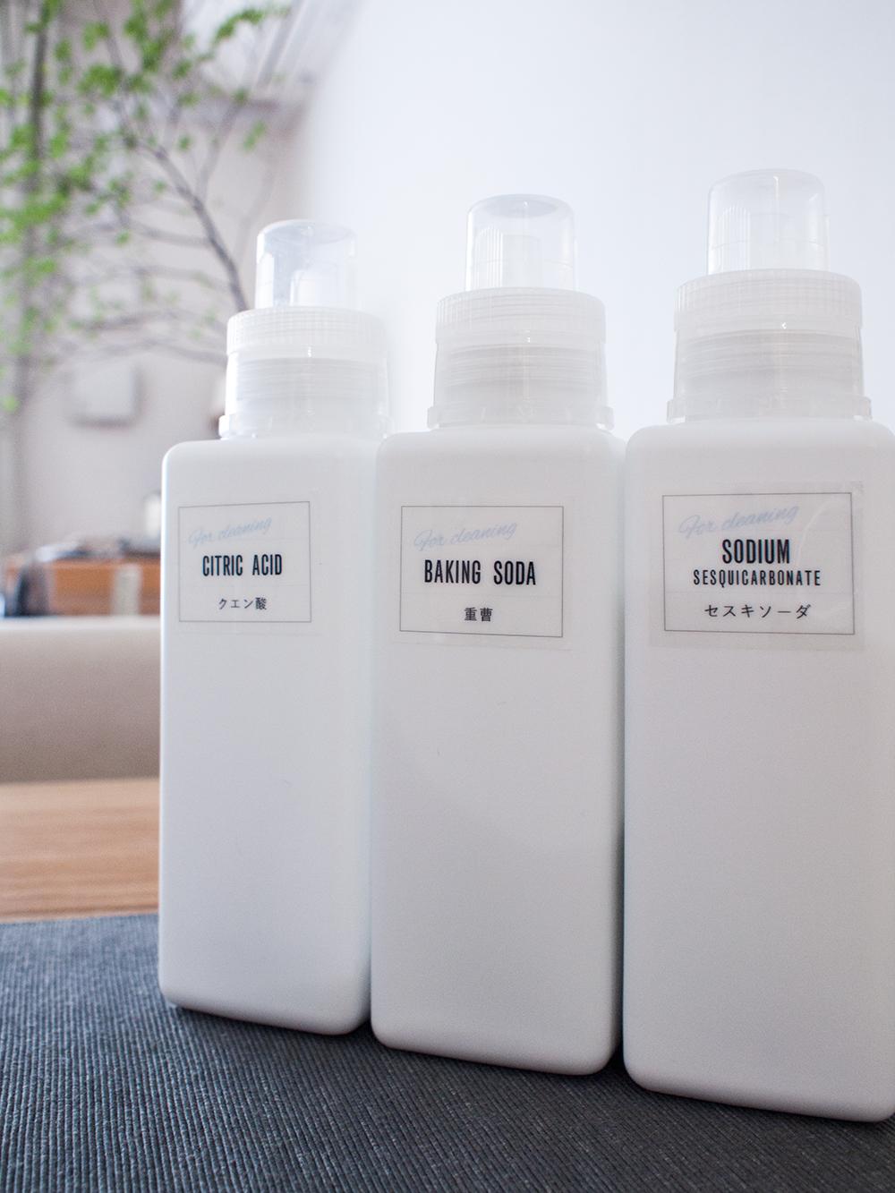 セリアの洗剤詰替えボトル