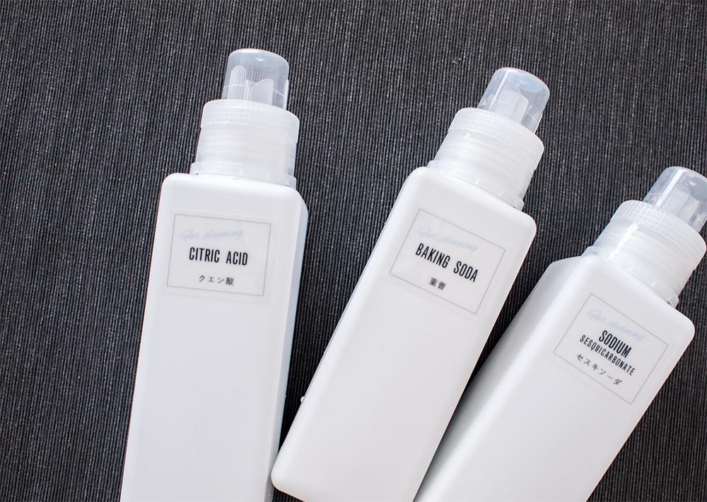 セリアの白い洗剤ボトル