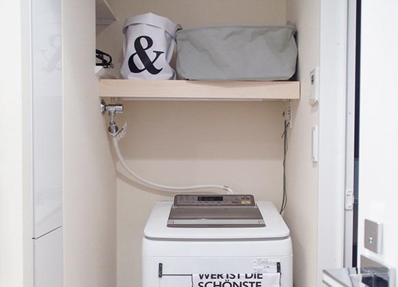洗濯機上のランドリーバスケット