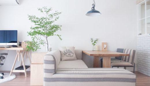 アクタスOWNソファーカバーを自宅で洗濯   取外し方と想定外の事態→解決