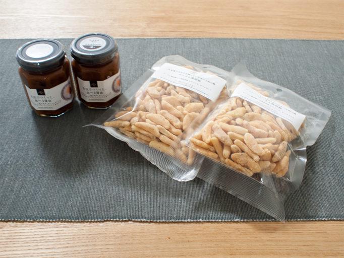 手土産 久世福商店の食べる醤油 1個