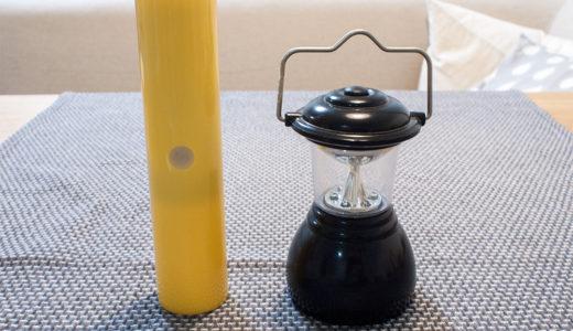 おしゃれで明るくて小さくて最高に使える LEDランタン
