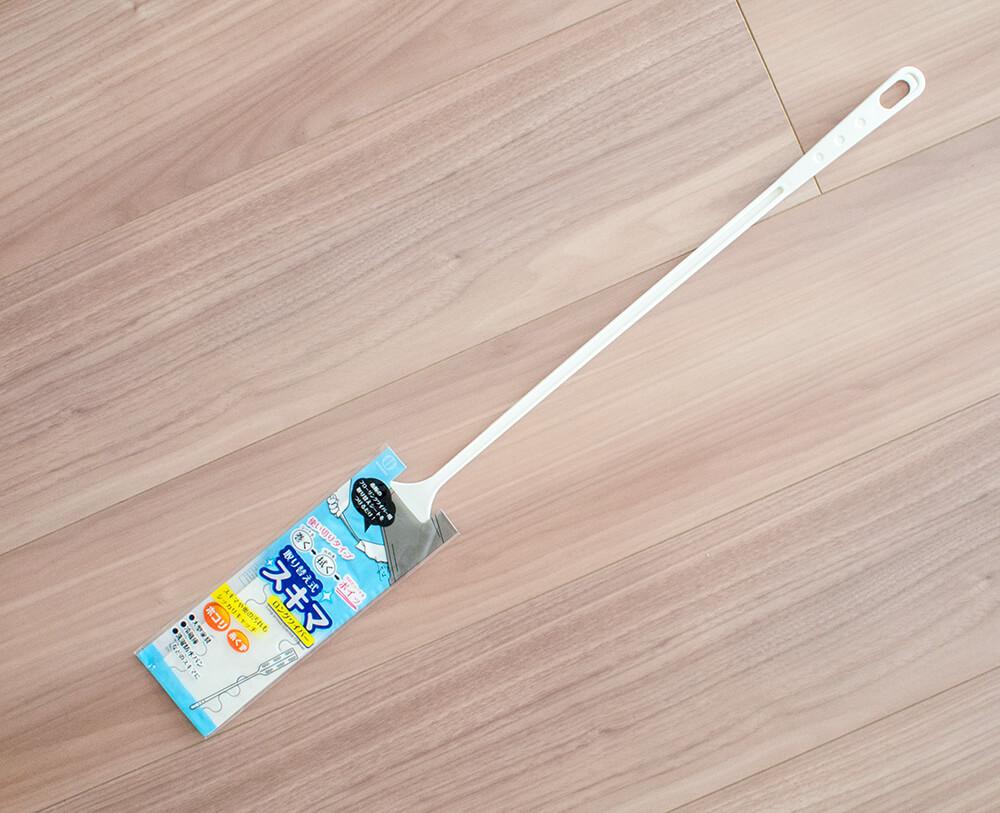 スキマ掃除用のワイパー