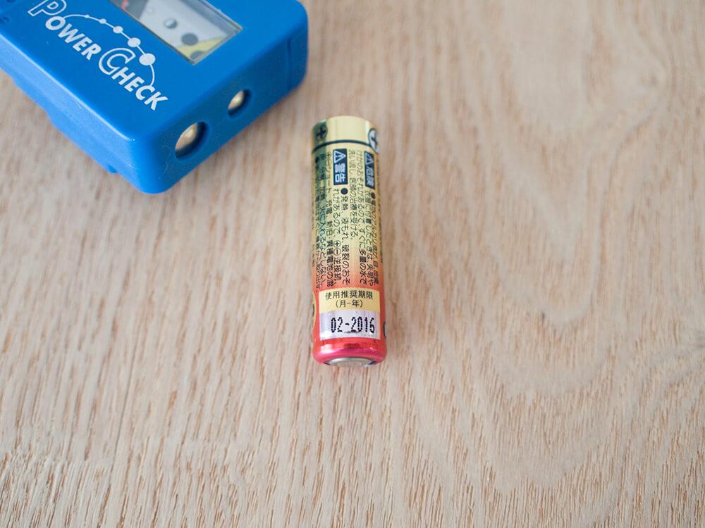 使用期限が切れた電池