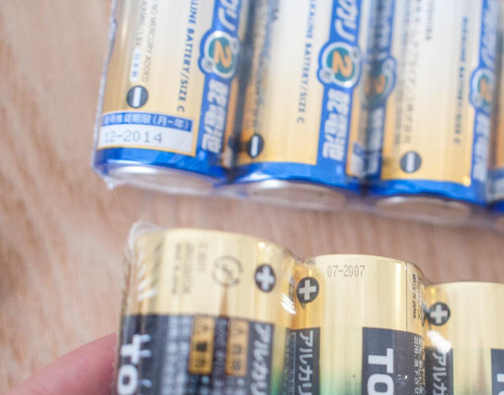 電池の使用期限表示