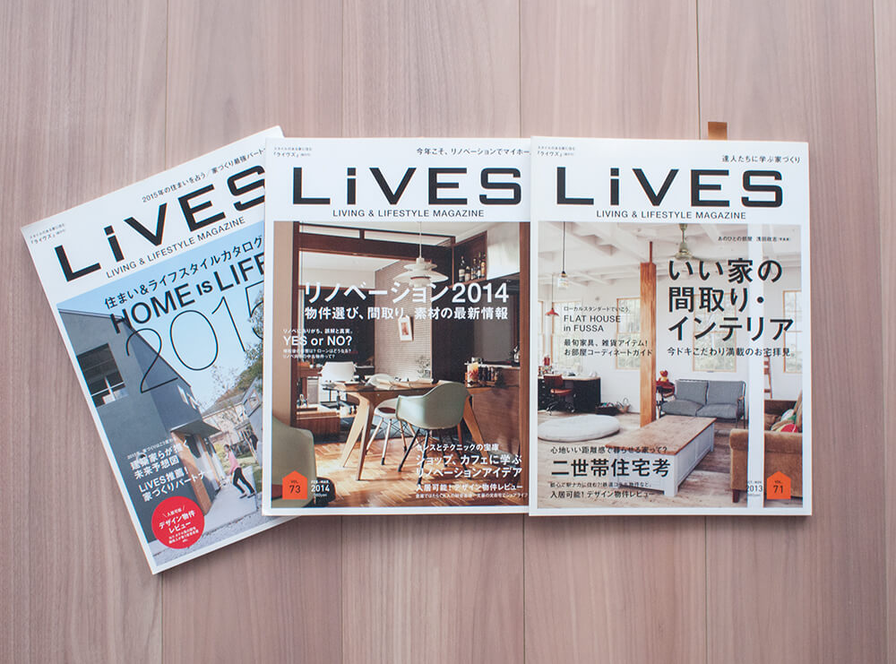 LIVESの表紙