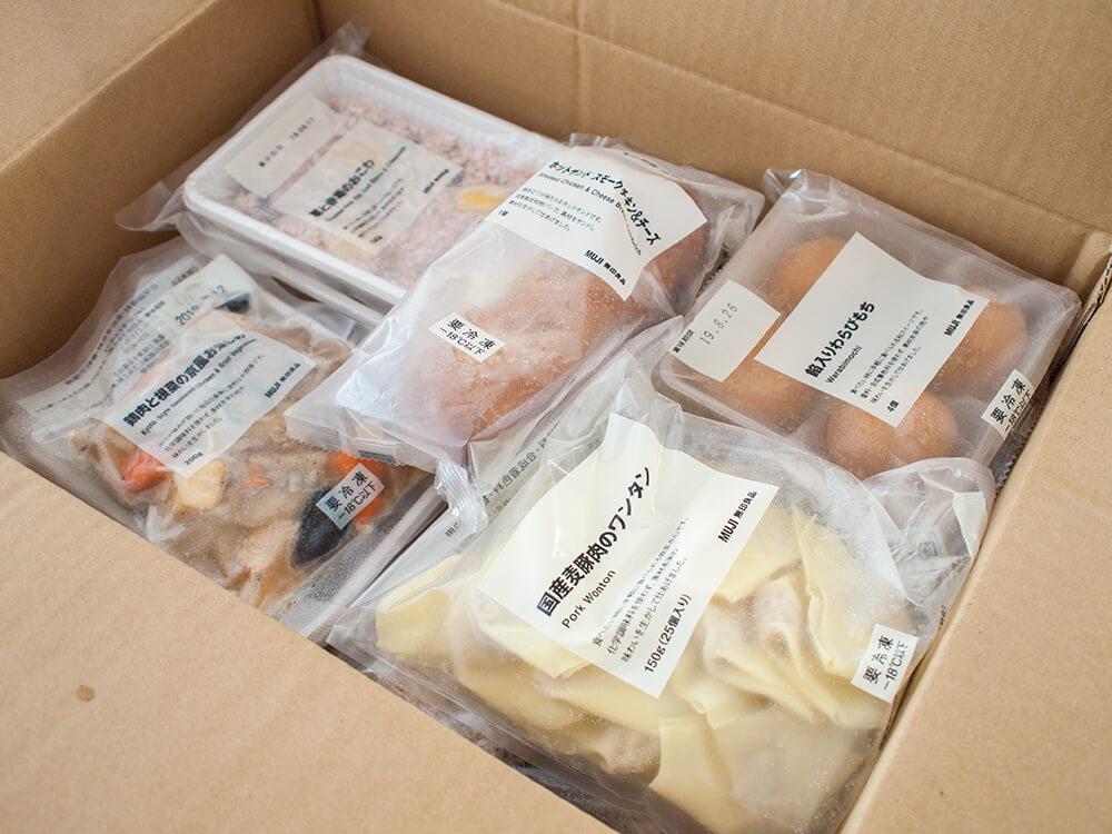 無印良品の冷凍食品が届いたところ