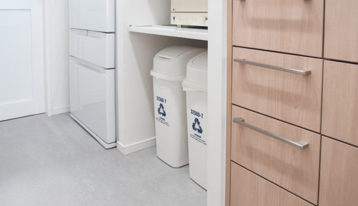 お家の中のゴミ箱の数はいくつ必要?我が家のゴミ事情