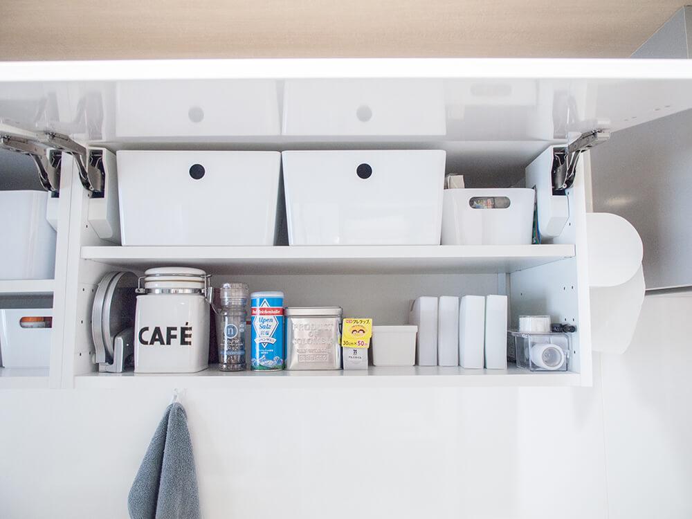 キッチン吊り戸棚の活用法