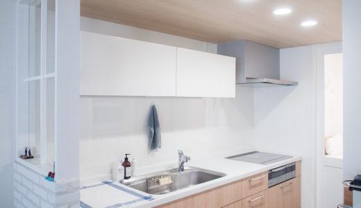 やって良かったリノベポイント。キッチンの吊り戸棚は上開きが使いやすい