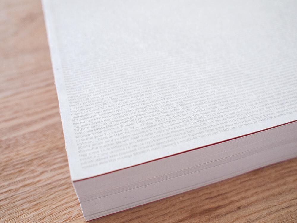 roomclip 10000人の暮らし本の表紙のアップ