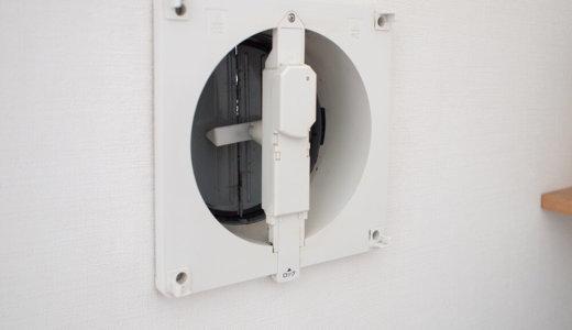 マンション通気口まわりの壁の黒ずみ汚れはどう落とす?