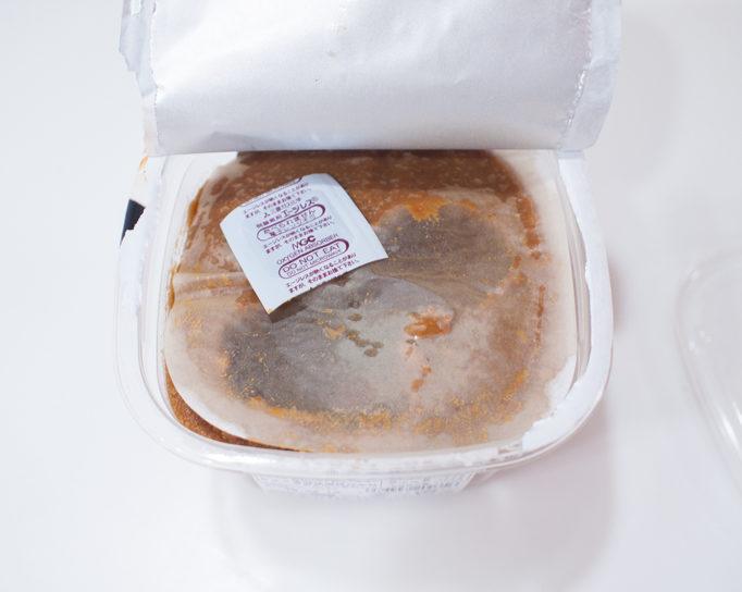 味噌パックのフタと中紙と脱酸素剤