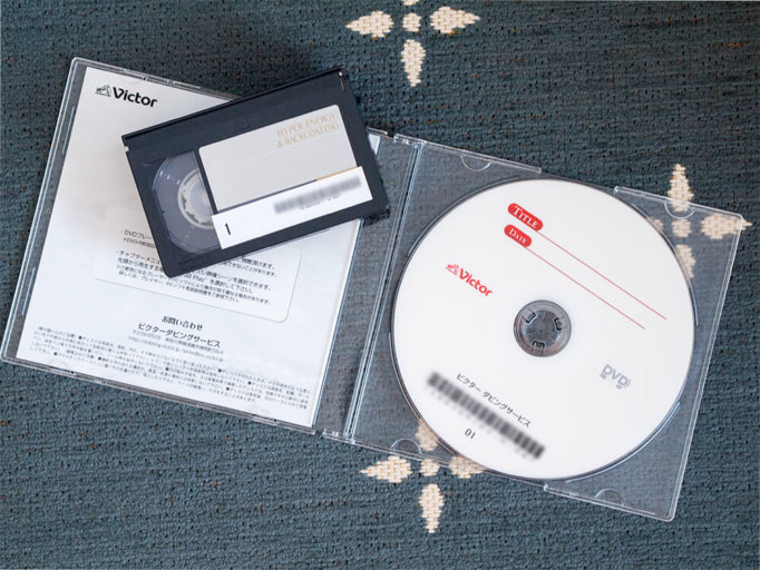 ビデオテープとDVD