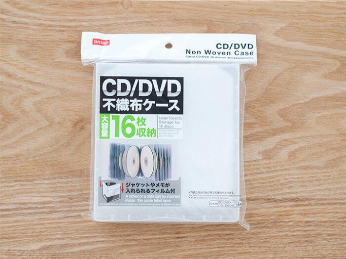 CD&DVD不織布ケースパッケージ