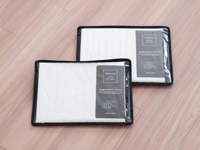ホテル仕様の枕カバーパッケージ