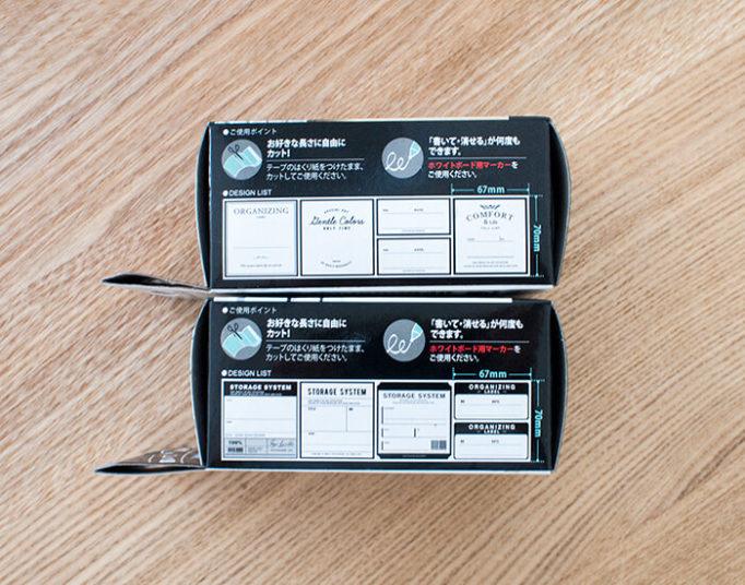 キャンドゥの書いて消せるラベルテープパッケージの側面