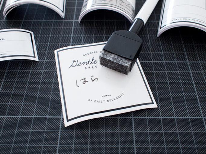 キャンドゥの書いて消せるラベルテープに書いた文字を消したところ