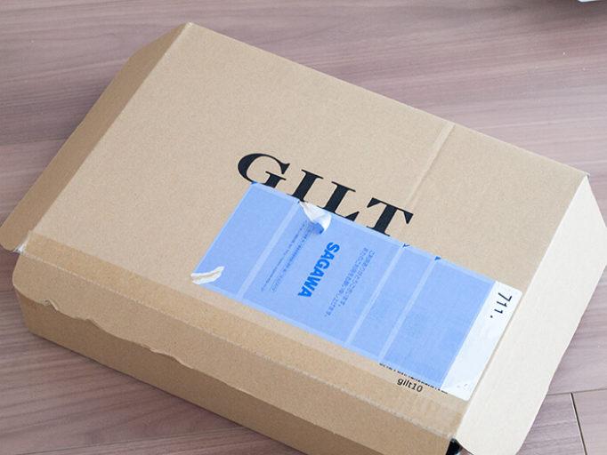 GILTのダンボール