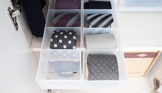 ネクタイとベルトの収納を無印と100均アイテムで見直し。