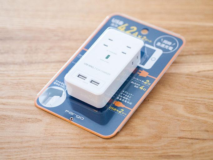 充電スタンド付き電源タップUSB WALLのパッケージ