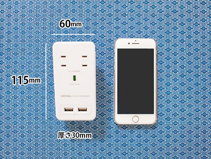 USB WALLとスマホのサイズ比較