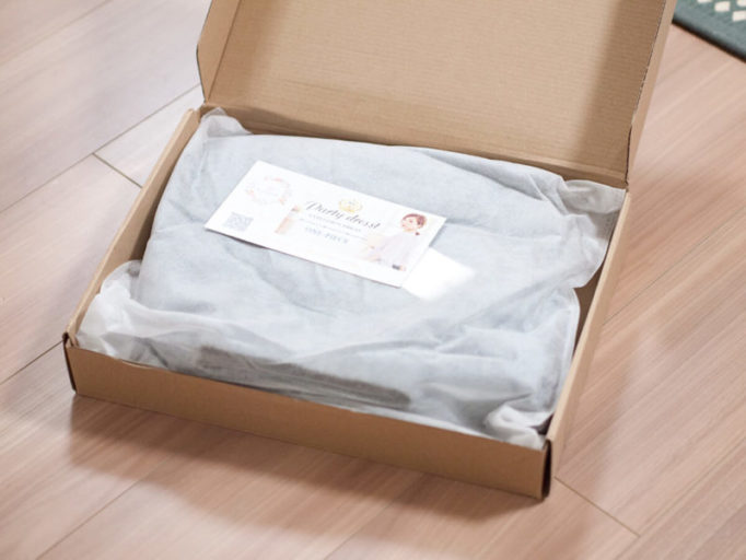 楽天から届いたマキシスカート。箱入りの写真