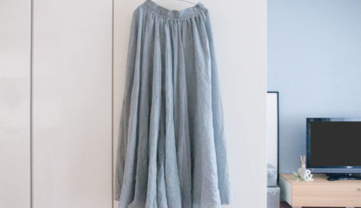 友達が楽天でリピ買いしてるマキシスカートが可愛かった件
