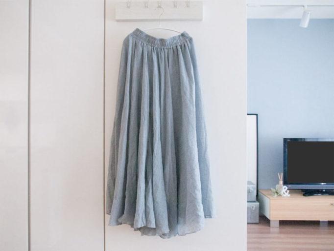 楽天で買ったマキシスカート
