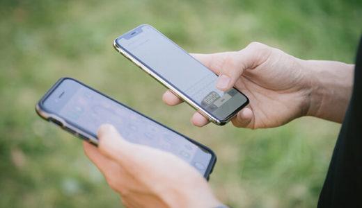 Y!mobileとUQモバイルはどっちがトク?ソフトバンクからの乗換えは注意[追記あり]