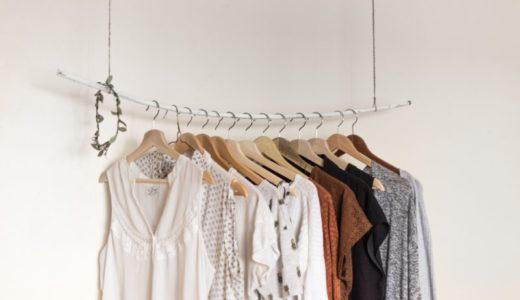 楽天ショッピングで失敗した体験談。ネットでの買い物トラブルを防ぐには?