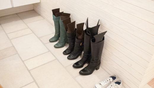 革靴やバッグの簡単お手入れと酷い汚れを落とす革クリーニング