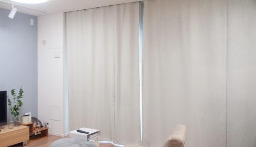 カーテンの洗濯は夏がオススメな理由