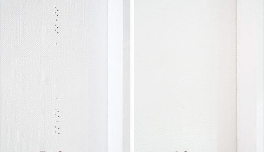 壁に開いたクギやピンの穴をキレイに補修する!2つの方法で検証しました。