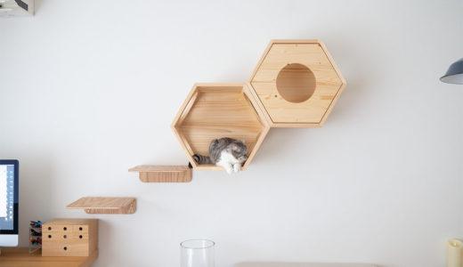 MYZOOの六角ハウスとキャットウォークをマンションの壁に取付ける方法