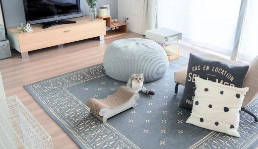 LIFULL HOME'S DIY Magにわが家のリノベが紹介されました。