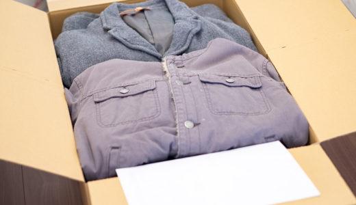 服の宅配買取ブランディアとブランドコレクトの査定価格を比較しました。