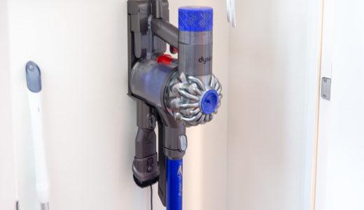 ダイソンが動かなくなった時の解決法。原因は温度かバッテリー?