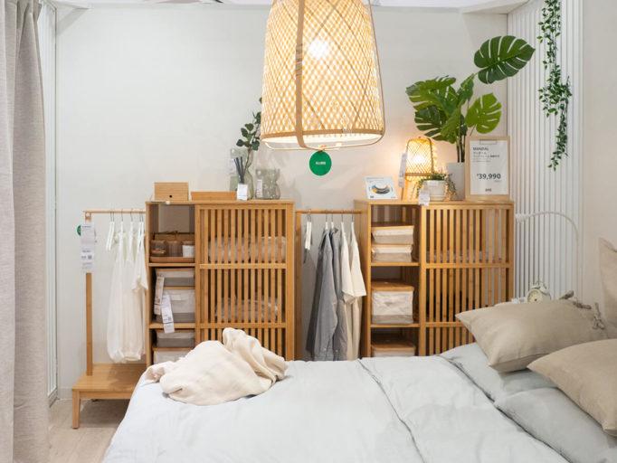 IKEA原宿ルームセット